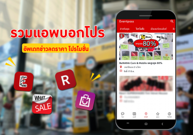 promotion_App_1500X1053