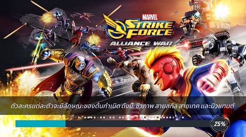 Marvel Strike Force_01