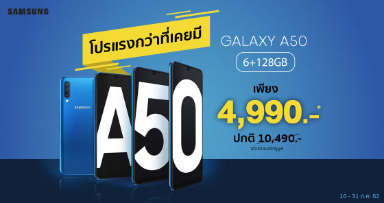 Samsung Galaxy A50 [6+128GB]