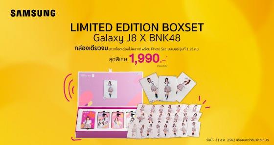Promotion Galaxy J8 BNK48