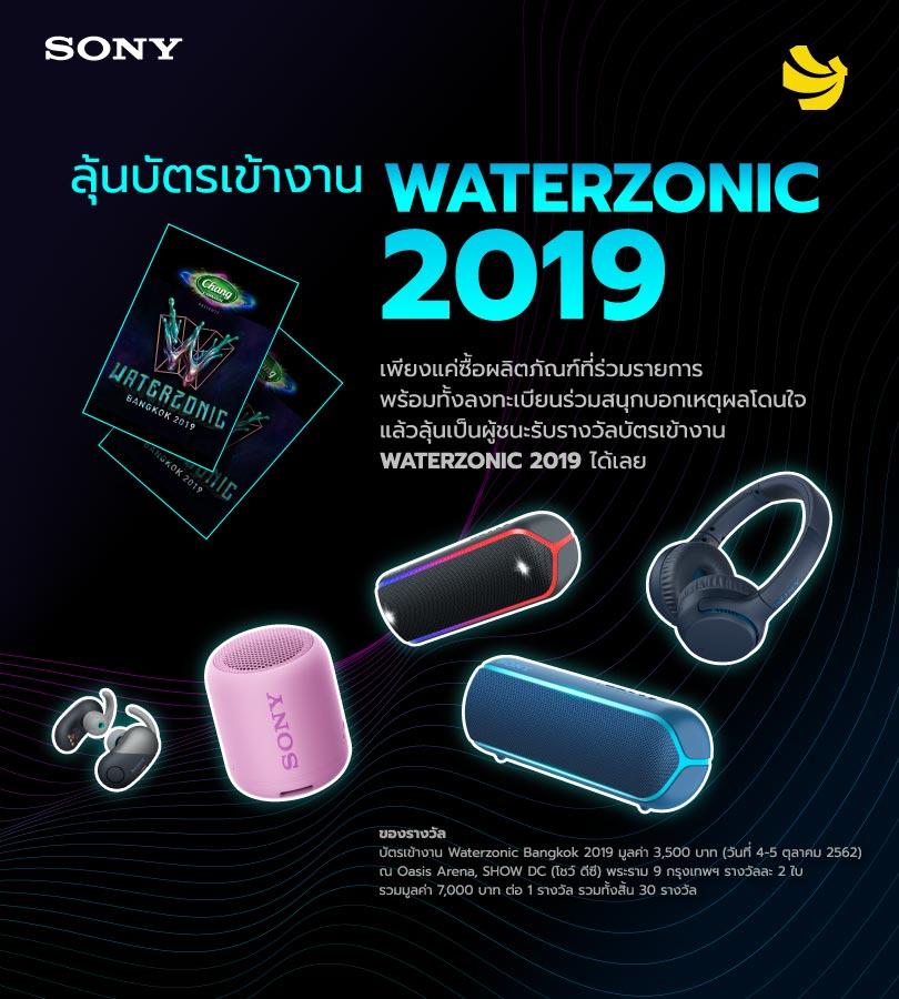 Waterzonic Bangkok 2019