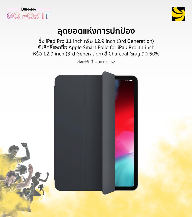 Apple Smart Folio for iPad Pro