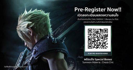 Pre-Register Now!! PlayStation Game Final Fantasy 7 Remake