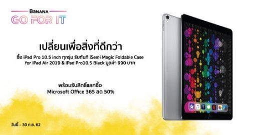 iSemi Magic Foldable Case for iPad Air 2019 & iPad Pro10.5 Black