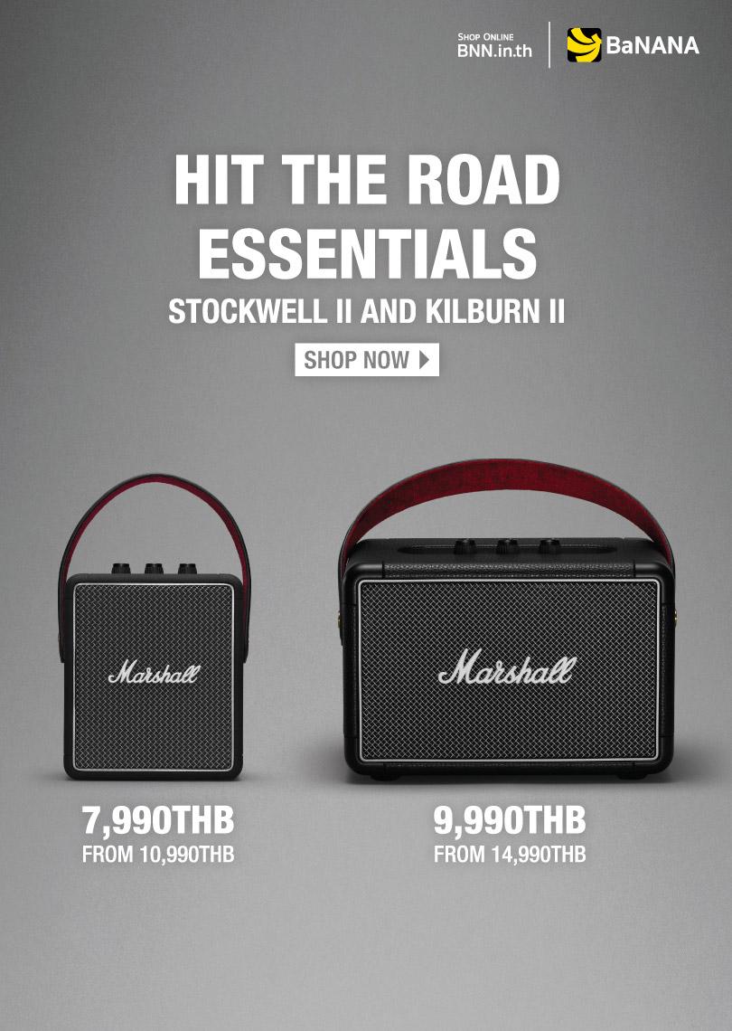 Marshall Kilburn II and Stockwell II Black