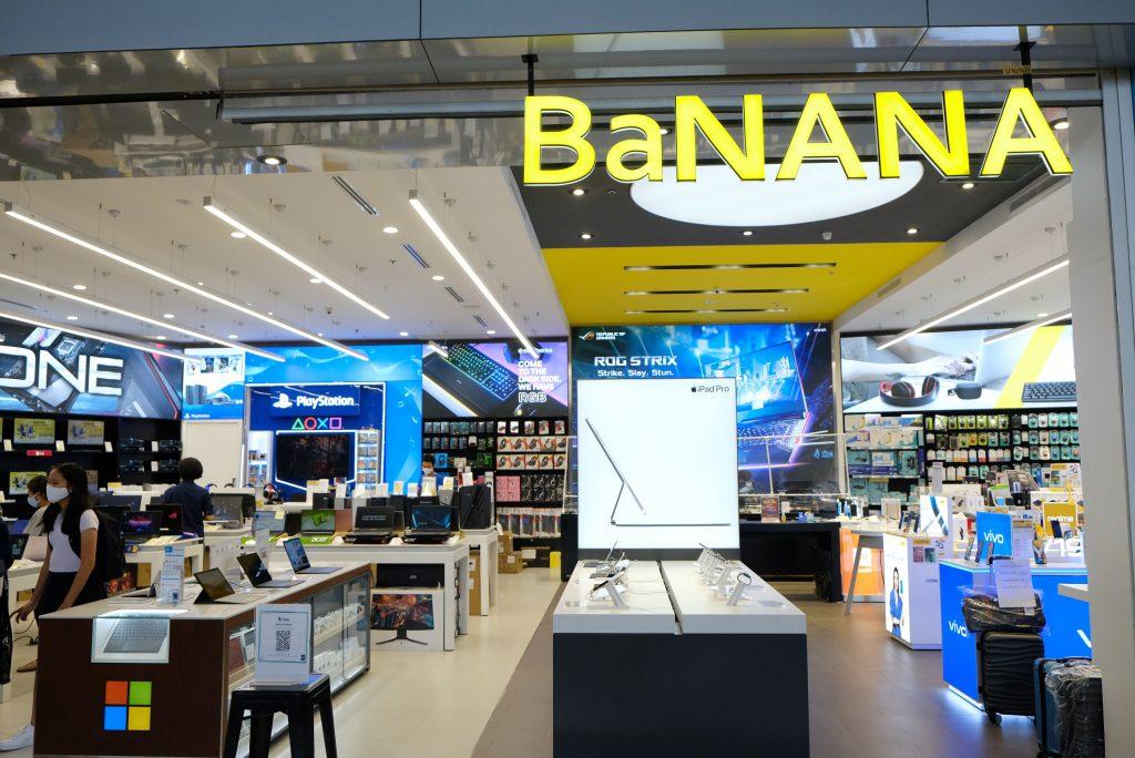 ซื้อผลิตภัณฑ์ Apple ที่ร้าน BaNANA ดีอย่างไร | BaNANA instore