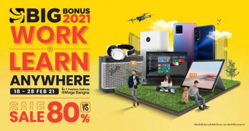 BaNANA Big Bonus Work + Learn Anywhere ลดสูงสุด 80%