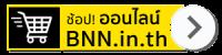 buttun-shop-online-bg-black-v2