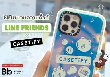 LINE FRIENDS X CASETiFY Special Edition only at Bb BEYOND D-Box